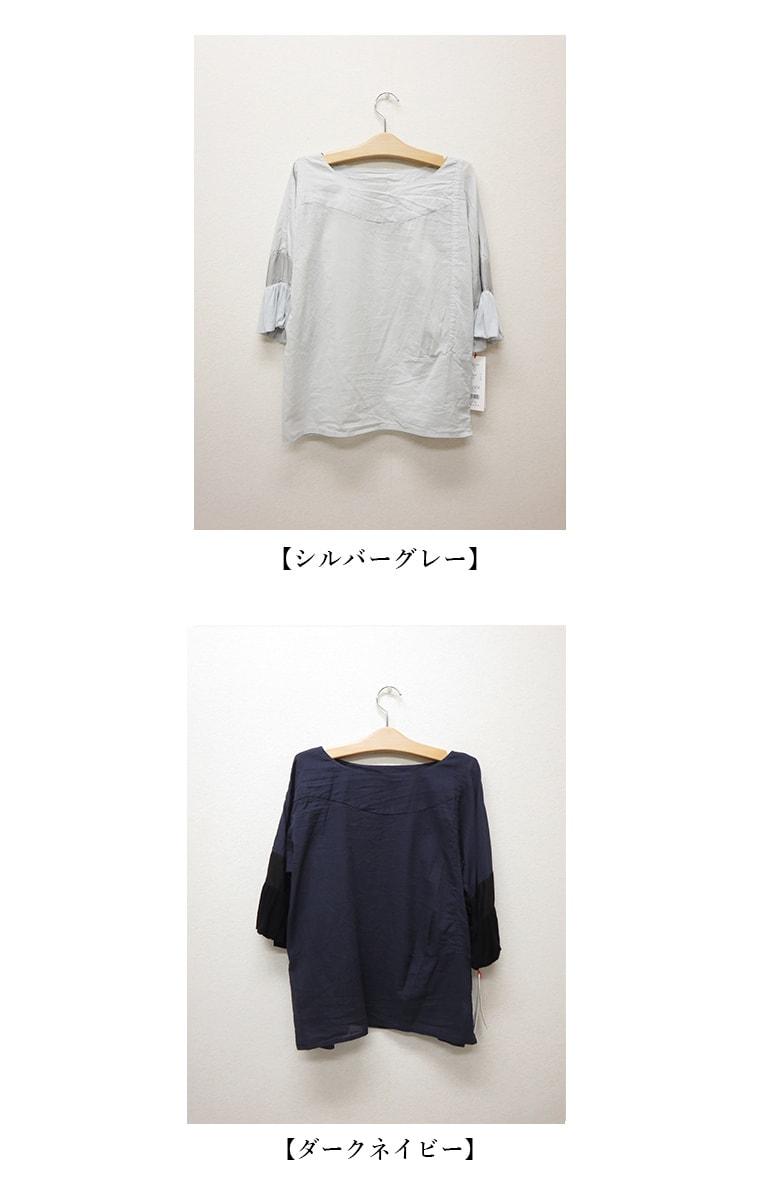 1001a-b2001d3